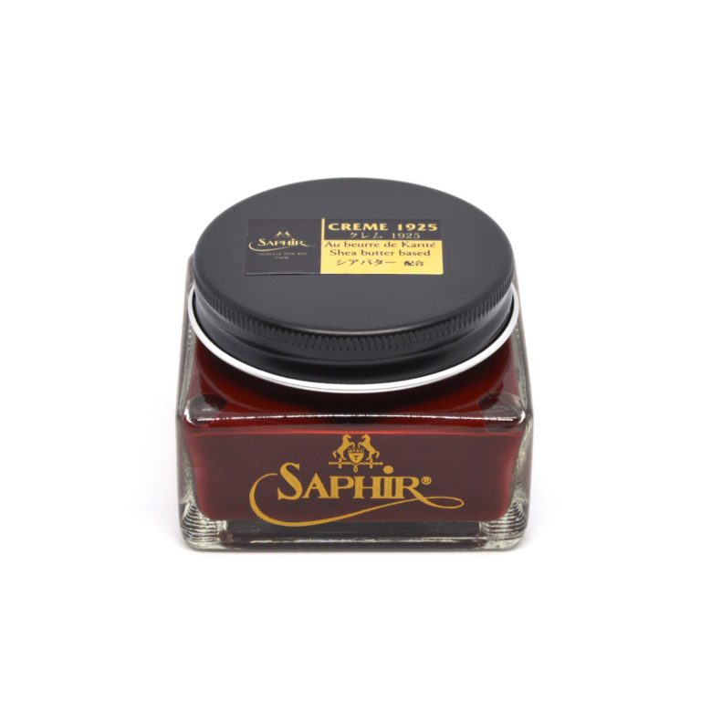 Saphir Pommadier Cream Shoe Polish Mahogany Malaysia